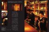雑誌『Whisky World』より抜粋 | Whisky 1 | photo © KENGO WATANABE.