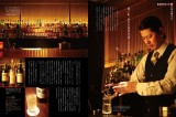 195, KENGO-WATANABE_CW_Whisky_editorial_26, KENGO-WATANABE_CW_Whisky_editorial_26, , KENGO-WATANABE_CW_Whisky_editorial_26, image/jpeg, http://www.mojophoto.jp/mojo/wp-content/uploads/KENGO-WATANABE_CW_Whisky_editorial_26.jpg, 1000, 660, Array | Whisky 1 | photo © KENGO WATANABE.