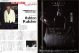 雑誌『Safari』|  2013 11月号 掲載 | Fillico 1 | photo © KENGO WATANABE.